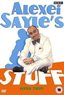 Alexei Sayle's Stuff 1988 poster