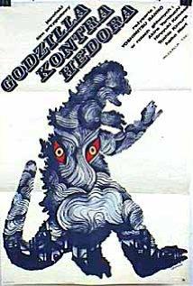Gojira tai Hedorâ 1971 poster