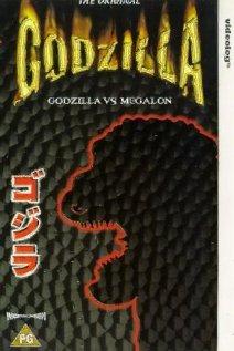 Gojira tai Megaro (1973) cover