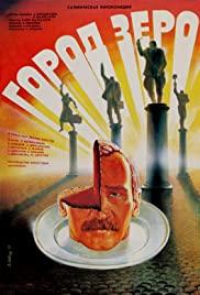 Gorod Zero (1989) cover
