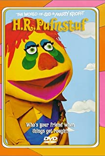 H.R. Pufnstuf (1969) cover