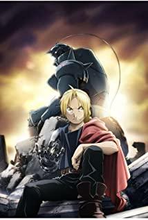 Hagane no renkinjutsushi 2009 poster