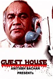 Guest House (1980) cover