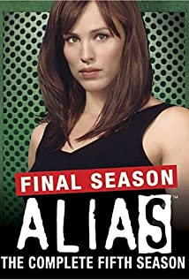 Alias (2001) cover