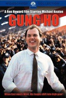 Gung Ho 1986 poster