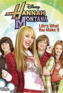 Hannah Montana (2006) cover