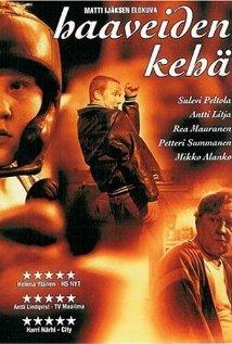 Haaveiden kehä (2002) cover