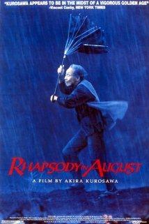 Hachi-gatsu no kyôshikyoku (1991) cover