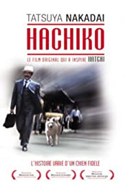 Hachikô monogatari (1987) cover