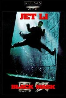 Hak hap (1996) cover