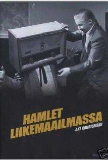 Hamlet liikemaailmassa (1987) cover