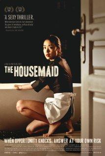 Hanyo (2010) cover