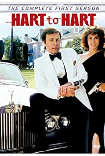 Hart to Hart (1979) cover