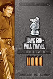 Have Gun - Will Travel (1957) cover
