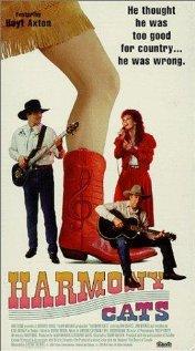 Harmony Cats (1992) cover