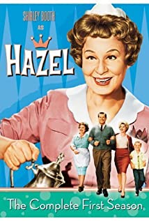 Hazel (1961) cover
