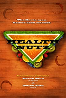 Health Nutz (2011) cover