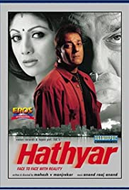 Hathyar: Face to Face with Reality (2002) cover