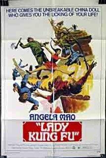 He qi dao (1972) cover