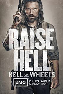 Hell on Wheels (2011) cover