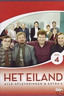 Het eiland (2004) cover
