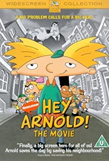 Hey Arnold! 1996 poster