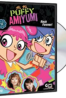 Hi Hi Puffy AmiYumi 2004 poster