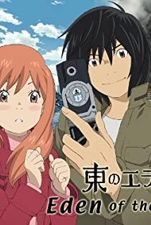 Higashi no Eden (2009) cover