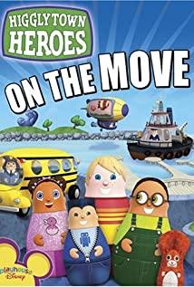 Higglytown Heroes (2004) cover