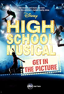High School Musical: Get in the Picture 2008 poster