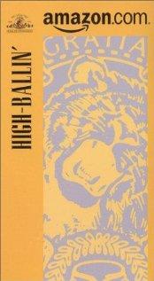 High-Ballin' (1978) cover
