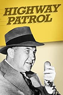 Highway Patrol (1955) cover