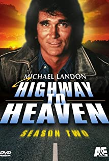 Highway to Heaven (1984) cover
