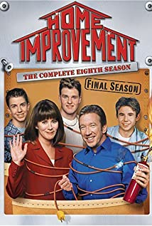 Home Improvement (1991) cover