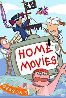 Home Movies (1999) cover