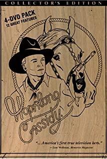 Hopalong Cassidy (1952) cover