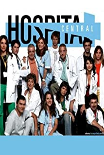 Hospital Central (2000) cover