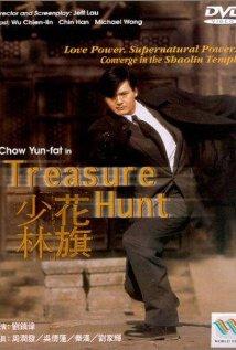Hua qi Shao Lin (1994) cover