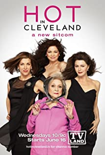Hot in Cleveland (2010) cover