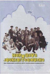 Hurmaava joukkoitsemurha (2000) cover