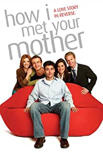 How I Met Your Mother 2005 poster