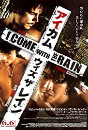 I Come with the Rain (2009) cover