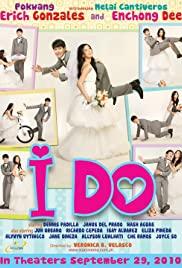 I Do (2010) cover
