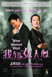 I Know a Woman's Heart (2011) cover