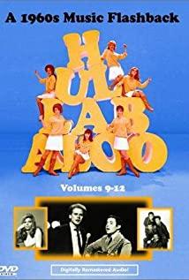 Hullabaloo (1965) cover