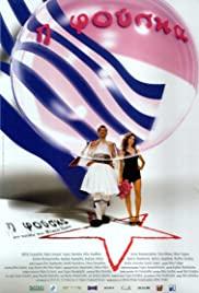 I fouska 2002 poster