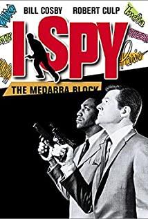I Spy (1965) cover