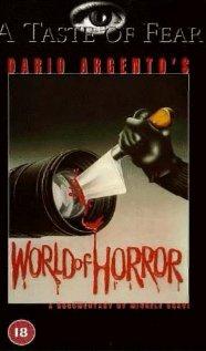 Il mondo dell'orrore di Dario Argento (1985) cover