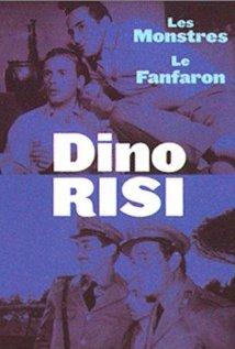 Il sorpasso (1962) cover
