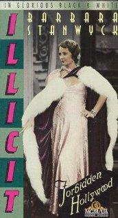 Illicit (1931) cover